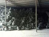 爆款珍珠岩